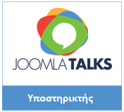 Joomla ραντεβού επέκταση δωρεάν